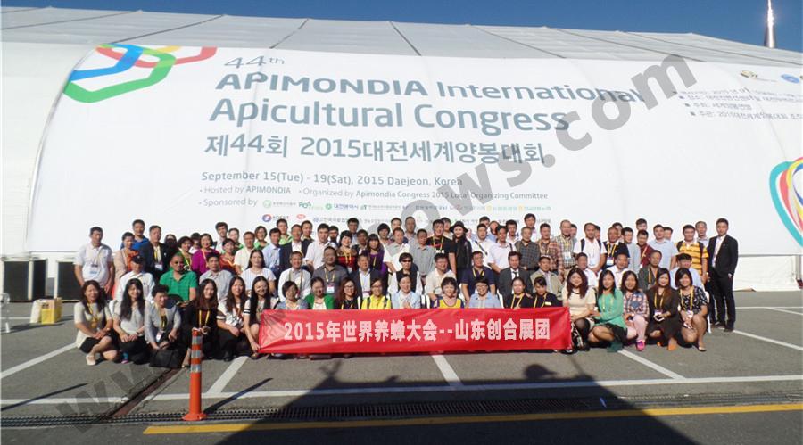 2015年韩国蜂业大会组展案例