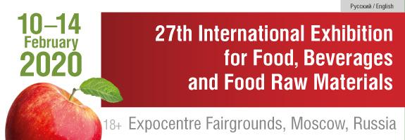 2020年俄罗斯国际食品与饮料欧博国际平台