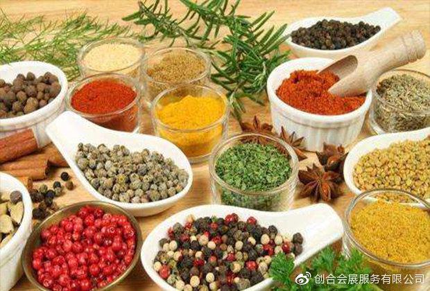 俄罗斯莫斯科国际食品配料欧博国际平台